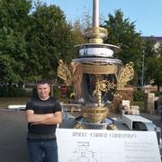 Alexandr Kotomin 50 Электросталь