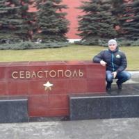 Александр, 29 лет, Овен, Севастополь