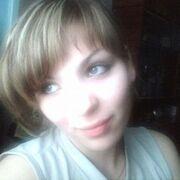 Дарья, 32 года, Водолей