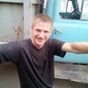 Алексей, 28, г.Стокгольм
