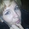 Светлана, 29, г.Соликамск