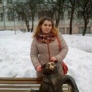 Татьяна, 25, г.Йошкар-Ола