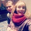 Edik, 20, Кременчук