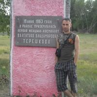 Константин, 32 года, Весы, Барнаул