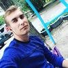 Aleksey, 23, Saratov