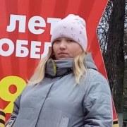 Анастасия, 29, г.Брянск