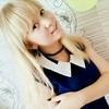 Лена, 17, г.Сыктывкар