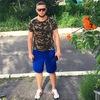 Никита, 25, г.Курск