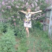 Татьяна, 47, г.Ванино