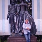 Сергей 58 Москва