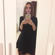 Оксана, 26, г.Азов