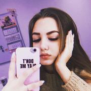 Алиса, 17, г.Мытищи