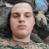 Сергей, 19, г.Новочеркасск