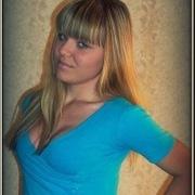 Мария, 29, г.Усть-Илимск