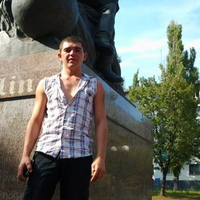 Саня, 35 лет, Телец, Антрацит