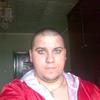 GaReeCk, 32, Мирноград