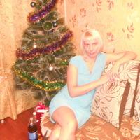 ИНГА, 45 лет, Близнецы, Архангельск