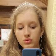 Альбина Черкасова, 17, г.Пятигорск