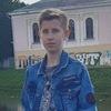 Илья, 17, г.Харьков