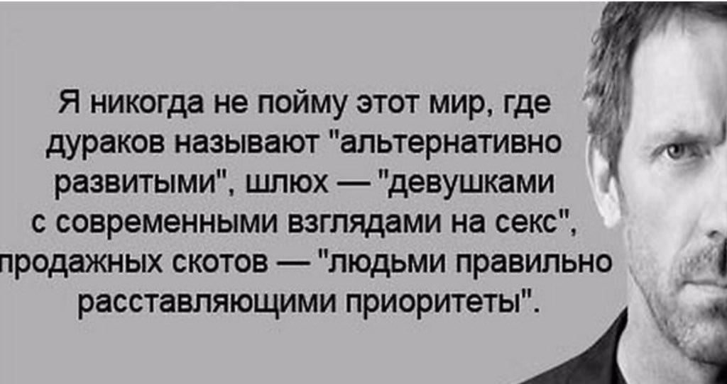 Цитат о проститутке проститутка и депутат
