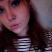 Мария, 24, г.Архангельск
