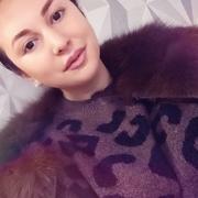 Евгения 23 Екатеринбург