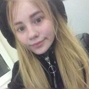 Светлана, 18, г.Вологда