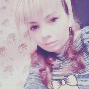 Наталья Коваленко, 23, г.Раменское