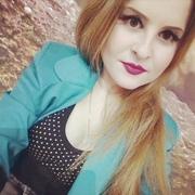 Вероника Лебедева 23 Новосибирск