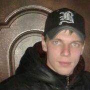 Евгений, 27, г.Райчихинск