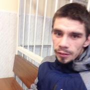 Подружиться с пользователем Дмитрий 25 лет (Телец)