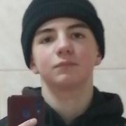 Артем 20 Владивосток