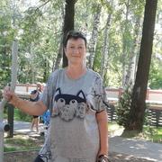 Любовь 58 Казань