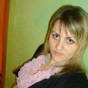 Наталия ☜♡☞, 32, г.Красноперекопск