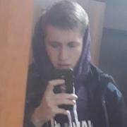 Алексей 18 Ногинск