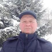Роман 47 Новомосковск