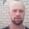 Александр, 38, г.Каменское