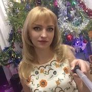Наталья 32 Мелитополь