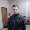 Ivans, 21, Riga