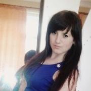 Аня, 22