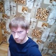 Александр, 30, г.Медвежьегорск