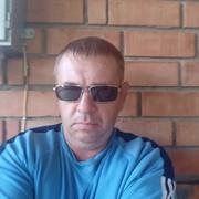Евгений 46 Краснодар
