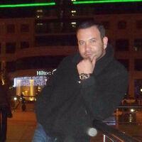 Руслан, 37 лет, Водолей, Самара