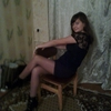 Леночка, 26, г.Усть-Кишерть