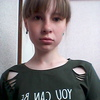 Олена, 16, г.Винница