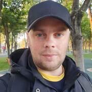 Дмитрий 32 Новочеркасск
