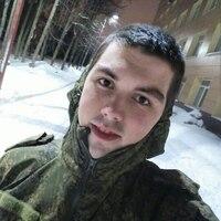 Ваня, 26 лет, Водолей, Москва
