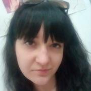 Алина Владимировна, 23, г.Волжский
