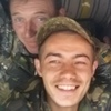 Ярослав, 29, г.Кропивницкий