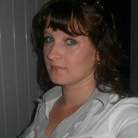 Ольга, 28 лет, Водолей, Хомутово